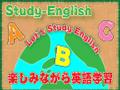 楽しみながら英語学習120-90