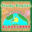 楽しみながら英語学習125-125
