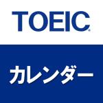 toeic-cal