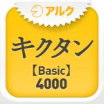 kikutan400