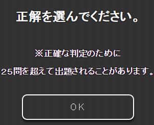 単語力チェックテスト seikaku
