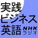 nhk-bs