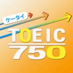 keitai-toeic750